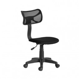 Office Chair C362