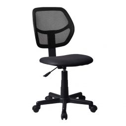 OFFICE CHAIR OF556